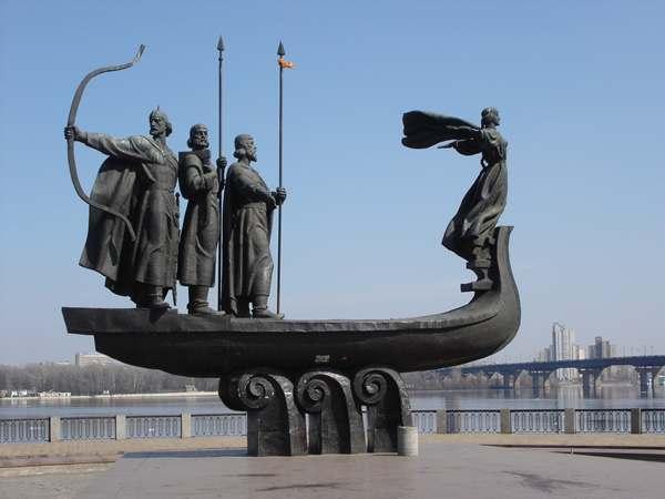 Urlaub in Kiew